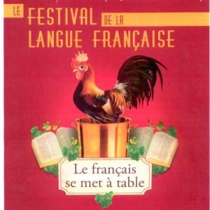 Langue Française : l'Afterwork devient l'Après-Travail…