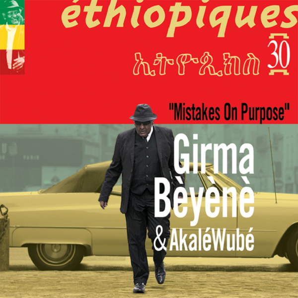 ethiopiques30-585