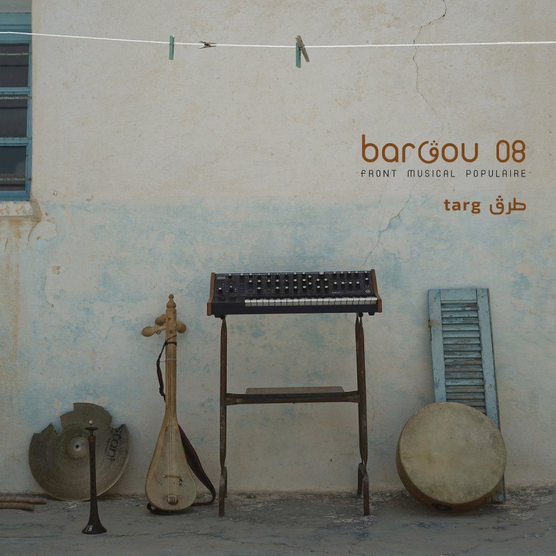Bargou 08 - targ album