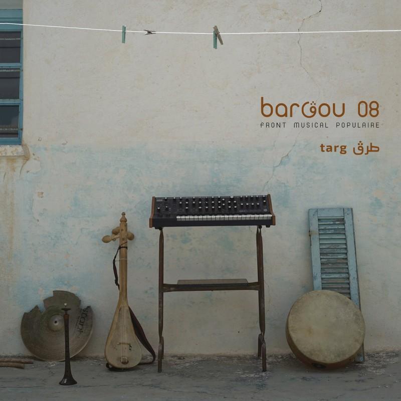 Bargou 08 - targ album